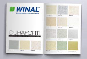 Каталог виниловых покрытий стеновых панелей / Durafort на основе гипсокартона ГКЛ, Гипсовинила, ГВЛВ, СМЛ