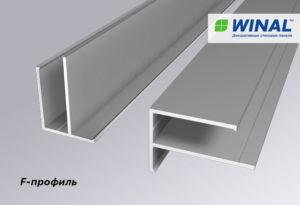 F-профиль. Алюминиевый Декоративный монтажный профиль для крепления стеновых панелей