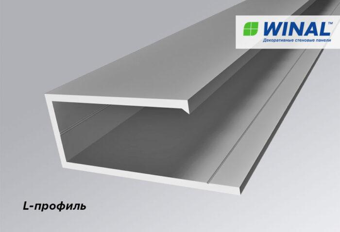 L-профиль Алюминиевый Декоративный монтажный профиль для крепления стеновых панелей