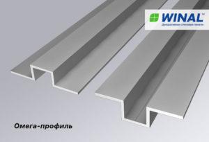 Омега профиль (Омега-30, Омега-35) алюминиевый применяется для стыковки декоративных стеновых панелей ВИНАЛ между собой на ровной плоскости.