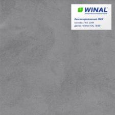 Бетон RAL 7039. Каталог ламинированных ПВХ покрытий декоративных стеновых панелей для отделки стен WINAL ВИНАЛ