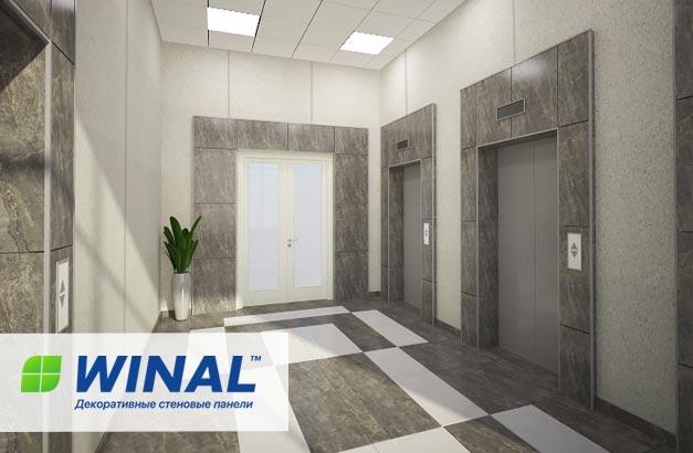 Декоративные стеновые панели WINAL ВИНАЛ для внутренней отделки стен