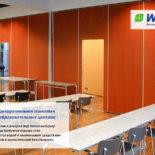 Декоративные стеновые панели для офиса, конференц-зала, переговорной