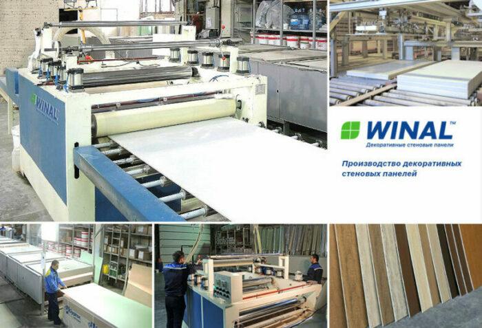 Производство WINAL. Декоративные панели для внутренней отделки стен акрил гипсовинил гипсокартон окрашенный ГКЛ СМЛ ГСП