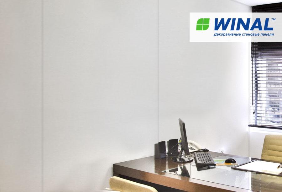 Панели для офиса внутренней отделки стен