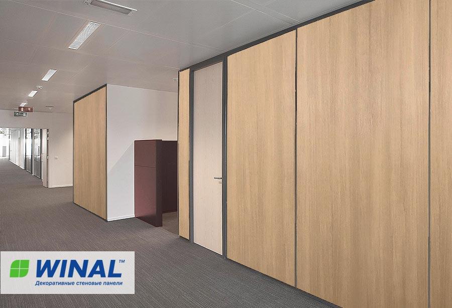 Панели стеновые для внутренней отделки офисов и госучреждений, фойе, лестничных пролетов